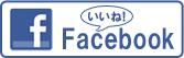 名古屋市のアロマスクール Facebook